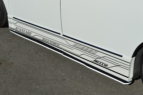 E52 エルグランド | サイドステップ【アヴァンツァーレ】エルグランド E52 ハイウェイスター サイドスポイラー