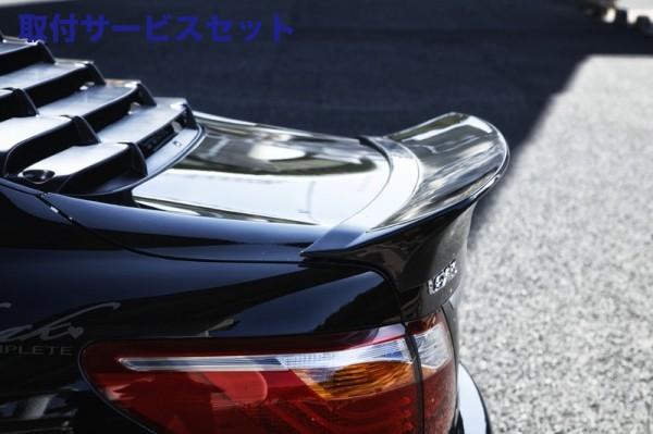【関西、関東限定】取付サービス品LEXUS LS   トランクスポイラー / リアリップスポイラー【ケイブレイク】LS 460 中期 HYPER ZERO CUSTOM GT リアウイング