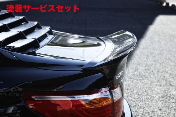 ★色番号塗装発送LEXUS LS | トランクスポイラー / リアリップスポイラー【ケイブレイク】LS 460 中期 HYPER ZERO CUSTOM GT リアウイング