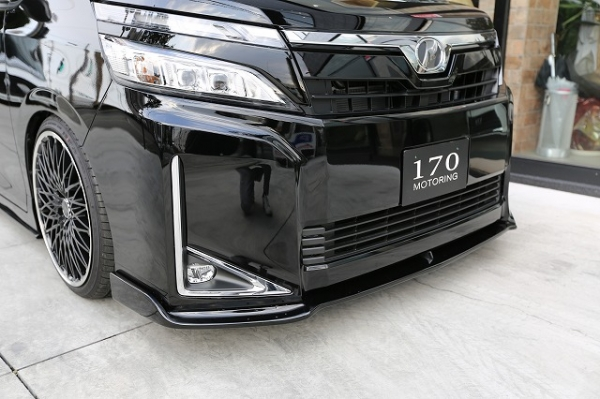80/85 ヴォクシー VOXY   フロントリップ【シックスセンス】ヴォクシー 80 V/X 後期 フロントフラップスポイラー メーカー塗分け塗装(艶なし黒)