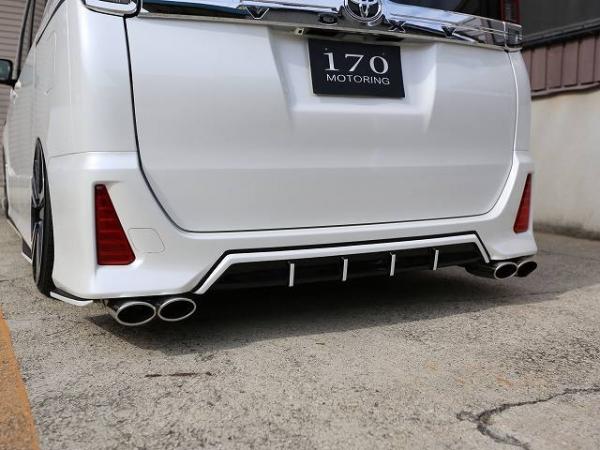 80/85 ヴォクシー VOXY   リアアンダー / ディフューザー【シックスセンス】ヴォクシー 80 ZS 後期 純正リアバンパー用アンダーガーニッシュ メーカー単色塗装