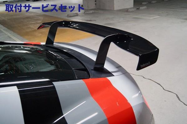 【関西、関東限定】取付サービス品Audi R8   GT-WING【バランスイット】Audi R8 4S GT wing FRP