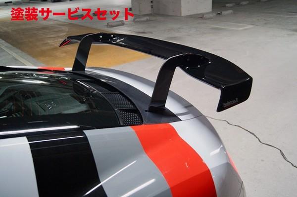 ★色番号塗装発送Audi R8 | GT-WING【バランスイット】Audi R8 4S GT wing FRP