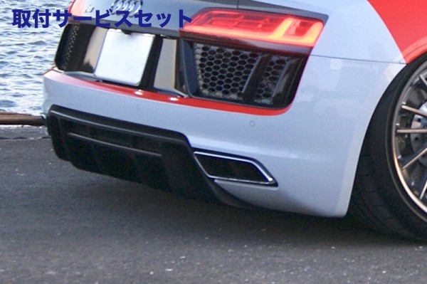 【関西、関東限定】取付サービス品Audi R8 | リアアンダー / ディフューザー【バランスイット】Audi R8 4S Rear Diffuser FRP