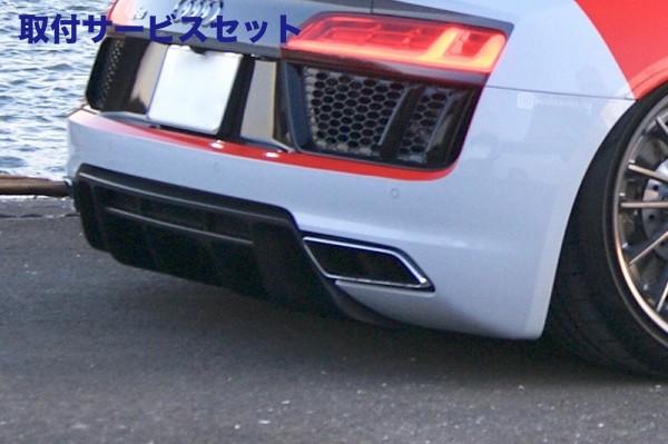 【関西、関東限定】取付サービス品Audi R8 | リアアンダー / ディフューザー【バランスイット】Audi R8 4S Rear Diffuser カーボン