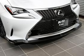 レクサス RC | フロントリップ【ブリッツ】LEXUS RC C10 [Fスポーツ] Front Lip Spoiler メーカー塗装済み:ブラック