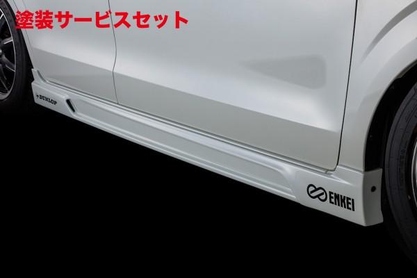 ★色番号塗装発送アルト HA36S/36V型 | サイドステップ【ブリッツ】アルトワークス HA36S エアロスピード Rコンセプト サイドスポイラー