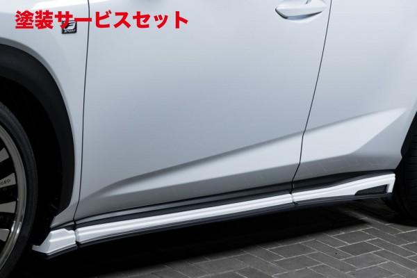 ★色番号塗装発送レクサス NX | サイドステップ【エクスクルージブ ゼウス】NX 300/300h 後期 LUVLINE Side Step 未塗装
