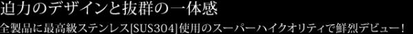 【★送料無料】 【ガナドール】【ガナドール マフラーカッター】 プリウス(PHV可) 1.8 G/S/L (ツーリング可) DAA-ZVW30/ZVW35 (H21/5~27/12)