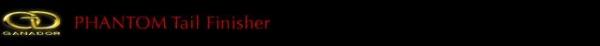 【★送料無料】 【ガナドール】【PHANTOM マフラーカッター】 PT-032 ファントム インサイト DAA-ZE2 (H21/2~26/3)