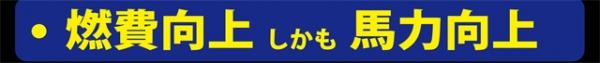 【★送料無料】 【ガナドール】【営業車 燃費改善マフラーeco10】 プロボックスバン/PROBOX VAN 1,496cc 4WD AT専用 型式CBE-NCP55V/DBE-NCP55V共通 (H14/7~26/8) 車検対応