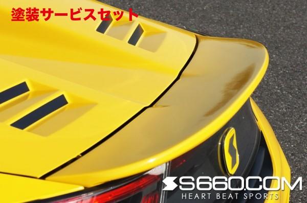 ★色番号塗装発送S660 | リアウイング / リアスポイラー【S660コム】S660 SPIDER リアウイングS660 SPIDER リアウイング メーカー塗装済み