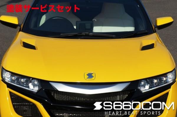 ★色番号塗装発送S660 | ボンネット ( フード )【S660コム】S660 SPIDER フロントフード 未塗装