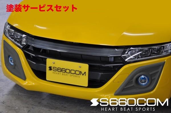★色番号塗装発送S660   フォグカバー【S660コム】S660 SPIDER 純正対応フォグインサートキット 未塗装