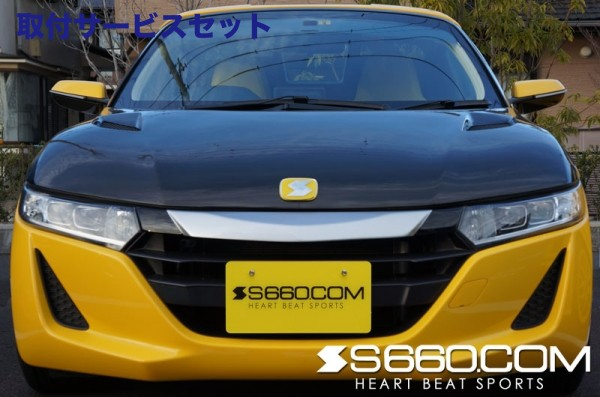 【関西、関東限定】取付サービス品S660 | フロントグリル【S660コム】S660 SPIDER フロントグリルセンターカバー 未塗装