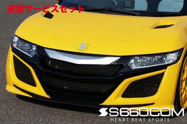 ★色番号塗装発送S660 | フロントバンパー【S660コム】S660 SPIDER フロントバンパー 未塗装