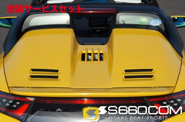 ★色番号塗装発送S660 | トランク / テールゲート【S660コム】S660 SPIDER リアフード メーカー塗装済み