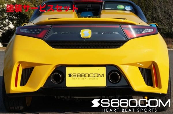 ★色番号塗装発送S660 | リアバンパー【S660コム】S660 SPIDER リアバンパー 未塗装