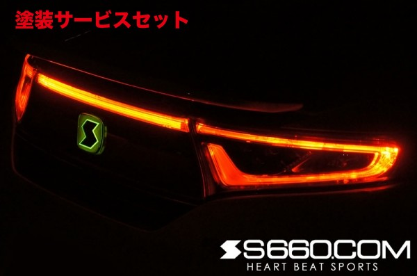 ★色番号塗装発送S660 | テールガーニッシュ / テールライトカバー【S660コム】S660 SPIDER 高輝度LEDリアパネル