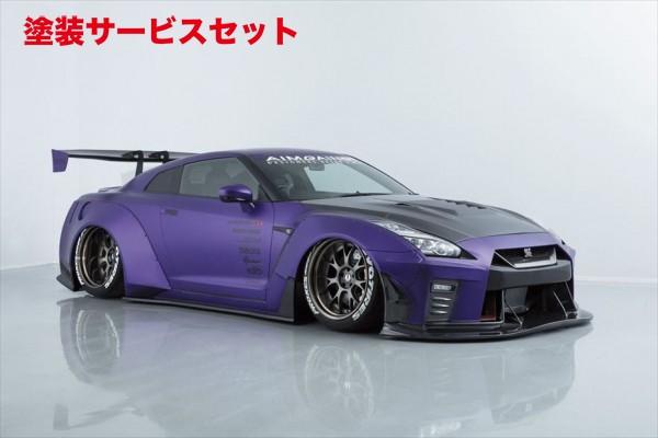 ★色番号塗装発送GT-R R35 | サイドステップ【エイムゲイン】GT-R R35 AIMGAIN GT type2 サイドアンダースポイラー