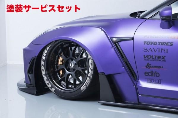 ★色番号塗装発送GT-R R35   オーバーフェンダー / トリム【エイムゲイン】GT-R R35 AIMGAIN GT type2 フロントワイドフェンダー(50mmワイド)