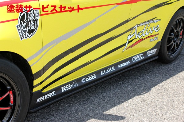 ★色番号塗装発送スイフトスポーツ ZC33S | サイドステップ【ランド エアロテック】スイフトスポーツ ZC33S SIDE UNDER DIFFUSER