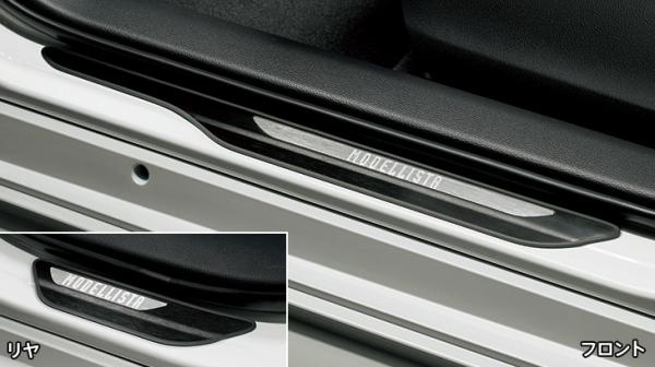 E21# カローラスポーツ | スカッフプレート【トヨタモデリスタ】カローラスポーツ 210系 スカッフプレート ブラック×シルバー