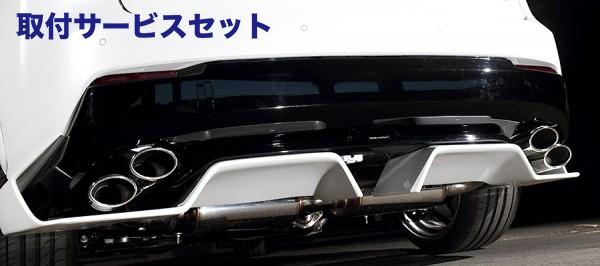 【関西、関東限定】取付サービス品【★送料無料】 レクサス NX | ステンマフラー【アーティシャンスピリッツ】LEXUS NX F SPORT BLACK LABEL Z's SPORTS DUAL 4本出し REAR PIECE MUFFLER 300h