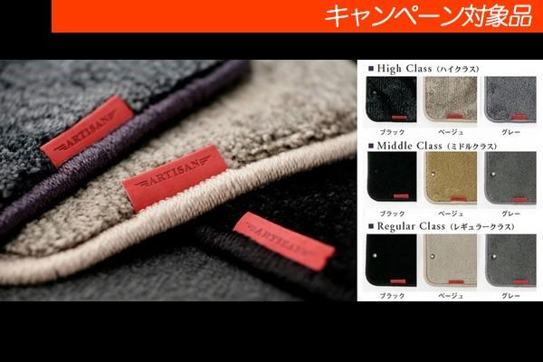 【★送料無料】 レクサス NX | フロアマット【アーティシャンスピリッツ】LEXUS NX 200t/300h SPORTS LINE BLACK LABEL フロアマット MIDDLE CLASS カラー:ベージュ