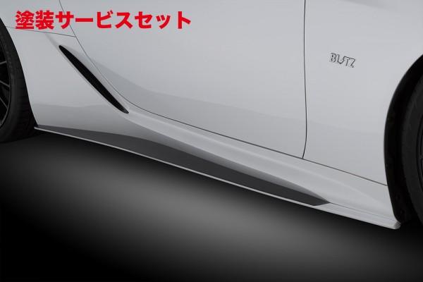 ★色番号塗装発送LEXUS LC | サイドステップ【ブリッツ】LC500/500h Z100系 Side Skirt カーボン