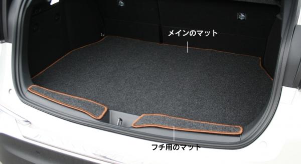C-HR | フロアマット【エルエックスモード】CHR LXカラーステッチラゲージマット ステッチ:ブラック