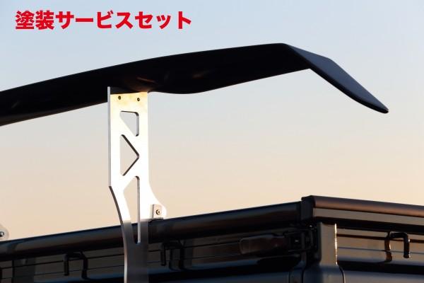 ★色番号塗装発送S500/510P ハイゼットトラック   GT-WING【ガレージベリー】ハイゼットトラック 500/510P GTウイングハイタイプ カーボン製