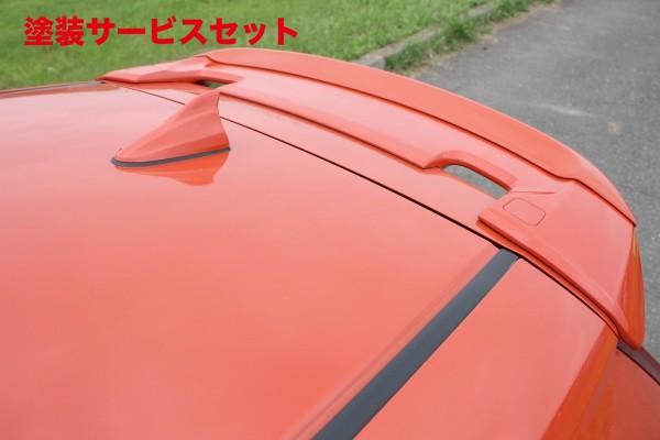★色番号塗装発送GK3-6 フィット GK3-6 FIT | ルーフスポイラー / ハッチスポイラー【ガレージベリー】フィット GK3-6 GP5-6 後期 RS・Sパッケージ用リアルーフスポイラー