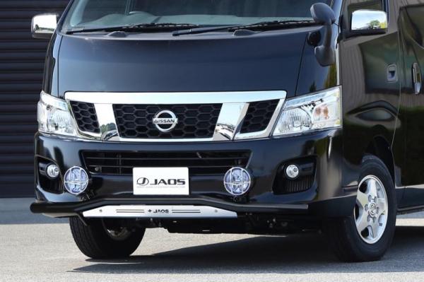 【ジャオス】JAOS フロントスキッドバー ワイドボディ ブラック/ブラスト NV350キャラバン FRONT SKID BAR(BLACK/SHOT BLASTING)CARAVAN 【年式: 12.06-】 【適応: ワイドボディ】