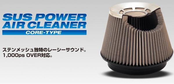 E21# カローラスポーツ | エアクリーナー キット【ブリッツ】カローラスポーツ 210系 ハイブリッド SUS POWER AIR CLEANER