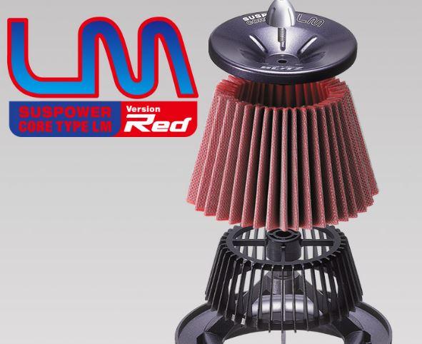 E21 カローラスポーツ | エアクリーナー キット【ブリッツ】カローラスポーツ 210系 ハイブリッド SUS POWER CORE TYPE LM Red