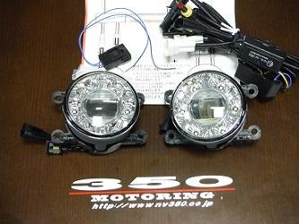 E26 NV350 キャラバン CARAVAN | フロントフォグランプ【エアーズロックジャパン】NV350キャラバン E26 LEDデイライト&フォグランプ