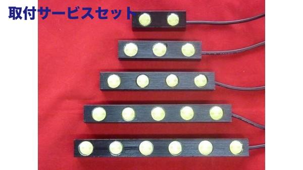 【関西、関東限定】取付サービス品E26 NV350 キャラバン CARAVAN | フロント デイライト【エアーズロックジャパン】NV350キャラバン E26 ハイパワーLEDデイライト ホワイト 3連LED