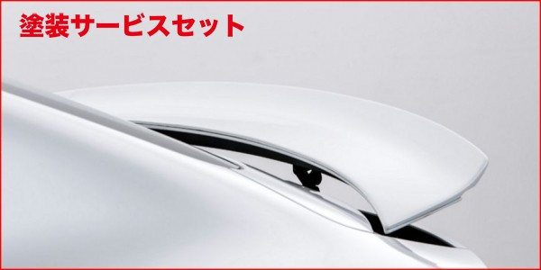 ★色番号塗装発送Audi A7 Sportback   リアウイング / リアスポイラー【アルピール】Audi A7 Sportback Rear Wing FRP