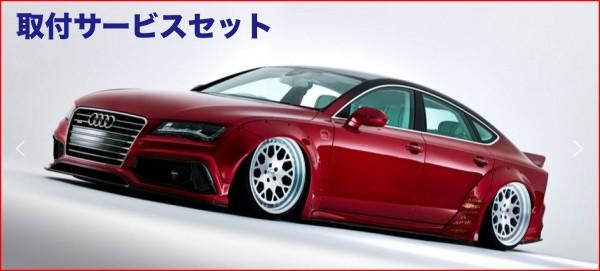 【関西、関東限定】取付サービス品Audi A7 Sportback | サイドステップ【アルピール】Alpil & LB★WORKS Audi A7/S7 Side Diffuser FRP