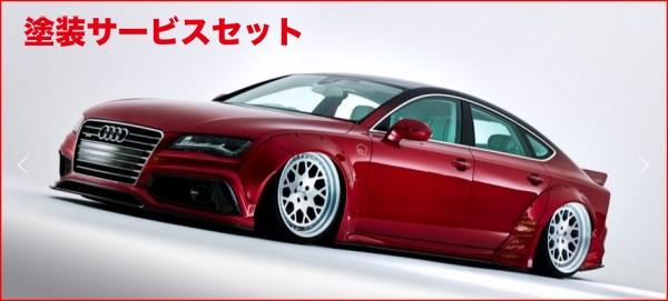 ★色番号塗装発送Audi A7 Sportback | サイドステップ【アルピール】Alpil & LB★WORKS Audi A7/S7 Side Diffuser FRP