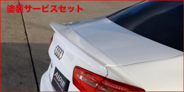 ★色番号塗装発送Audi A6 C7 | トランクスポイラー / リアリップスポイラー【アルピール】Audi S6/A6 C7 Rear Wing FRP