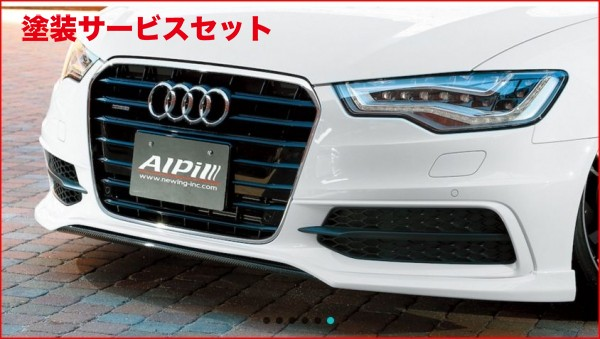 ★色番号塗装発送Audi A6 C7   フロントハーフ【アルピール】Audi S6/A6 S-Line C7 Front Lip Spoiler FRP