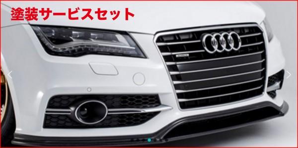 ★色番号塗装発送Audi A7 Sportback | フロントリップ【アルピール】Audi S7/A7 S-Line Sportbackk Front Lip Spoiler FRP