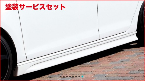 ★色番号塗装発送VW GOLF VII Variant | サイドステップ【アルピール】VW GOLF VII Variant R-Line Side Step FRP
