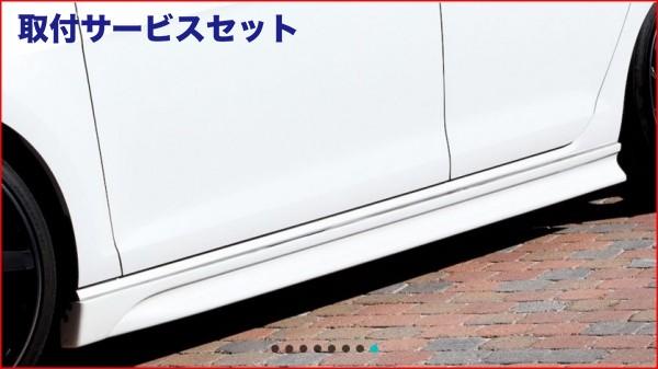 【関西、関東限定】取付サービス品VW GOLF VII Variant | サイドステップ【アルピール】VW GOLF VII Variant R-Line Side Step Carbon