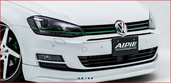VW GOLF VII Variant | フロントバンパー / エアダクト【アルピール】VW GOLF VII Variant Front Bumper Duct FRP