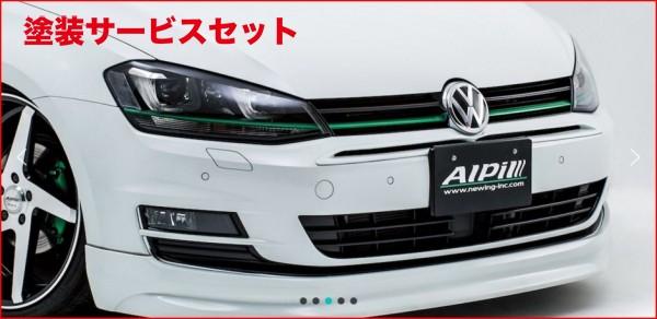 ★色番号塗装発送VW GOLF VII Variant | フロントバンパー / エアダクト【アルピール】VW GOLF VII Variant Front Bumper Duct Carbon