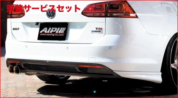 ★色番号塗装発送VW GOLF VII Variant | リアアンダー / ディフューザー【アルピール】VW GOLF VII Variant R-Line Rear Diffuser Carbon