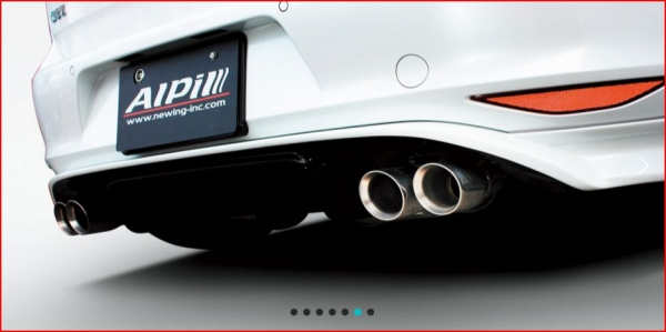 フォルクスワーゲン ゴルフ 7 VW GOLF VII | エキゾーストキット / 排気セット【アルピール】VW GOLF VII TSI Sport Muffler